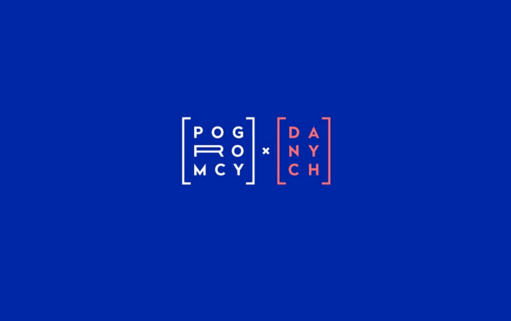 Los Logos 8 - Progromcy